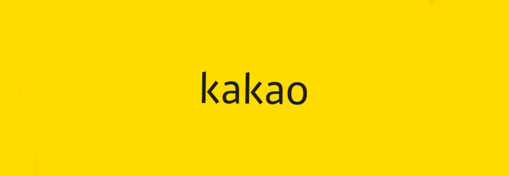 kworld l'empire Kakao