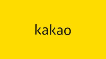 kworld Kakao