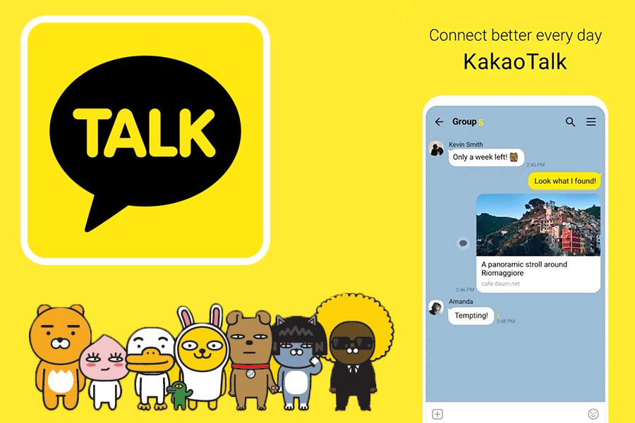 kworld Kakao talk