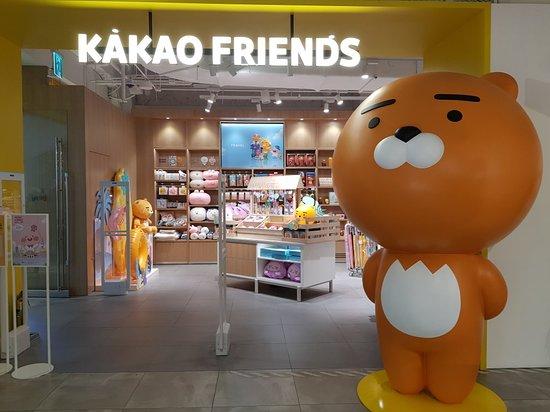 kworld - Kakao boutique